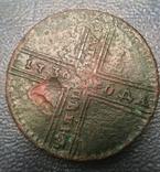 5 Копеек 1730 МД(крестовик), фото №3