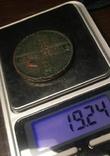 5 Копеек 1730 МД(крестовик), фото №5