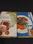 Домашнее консервирование 1968, фото №3