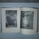 Русская книжная иллюстрация 19 век 1952 Г.Е. Лебедев, фото №7
