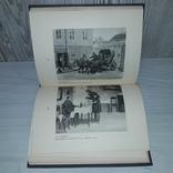 Русская книжная иллюстрация 19 век 1952 Г.Е. Лебедев, фото №10
