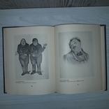 Русская книжная иллюстрация 19 век 1952 Г.Е. Лебедев, фото №11