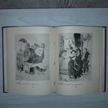 Русская книжная иллюстрация 19 век 1952 Г.Е. Лебедев, фото №12