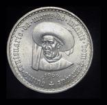 Португалия 20 эшкудо 1960 Unc серебро 21 грамм, фото №2