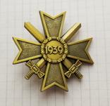 Германия. Третий Рейх. Крест 1939 (копия), фото №2
