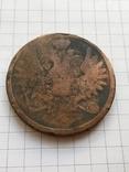 5 копеек 1858 ЕМ, фото №4