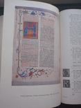 Академическое издание. Каталог инкунабул (первопечатных книг XV века)., фото №4