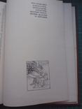 Академическое издание. Каталог инкунабул (первопечатных книг XV века)., фото №7