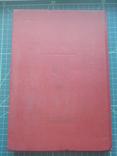 Академическое издание. Каталог инкунабул (первопечатных книг XV века)., фото №10