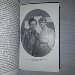 Полвека в мире книг 1969 П.Н. Мартынов Рассказы старого книжника, фото №10