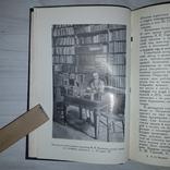 Полвека в мире книг 1969 П.Н. Мартынов Рассказы старого книжника, фото №11