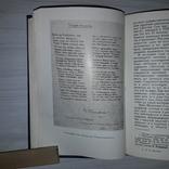 Полвека в мире книг 1969 П.Н. Мартынов Рассказы старого книжника, фото №13
