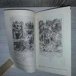 Древнерусские книжники 1988 Я.С. Лурье, фото №12