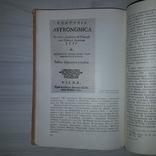 Книгопечатание в Литве 1979 История Развитие, фото №9