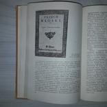 Книгопечатание в Литве 1979 История Развитие, фото №12