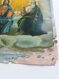 Икона печать 1911, фото №4