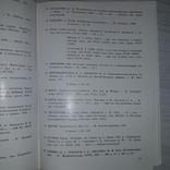 Киев Путеводители и справочники по Киеву 1982 Тираж 300, фото №7