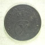 2 эре 1947 Дания, редкая, фото №3