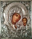 Казанская Божья Матерь, фото №2