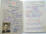 Военный билет ветерана ВОВ., фото №5