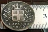 1 драхма   1832 року Греція /репліка/ копія посрібнення 999.  магнітна, дзвенить, фото №2
