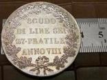 1 скудо 1800-х /б.р./   Італія /копія  /посрібнення 999/ не магнітна, фото №2