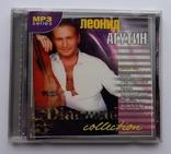 Леонид Агутин. Daimond collection. MP3., фото №2