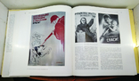 История искусства народов СССР. 9 томов, 10 книг. Полное собрание. Новые., фото №12