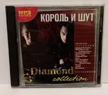 Король и Шут. Daimond collection. MP3., фото №2