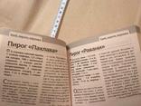 Выпечка Готовим в мультиварке, фото №6