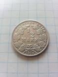 1/2 марки 1916 J Гамбург, фото №2