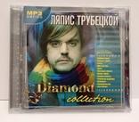 Ляпис Трубецкой. Daimond collection. MP3., фото №2