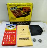 Детский микрокалькулятор Малыш в коробке. СССР, фото №2