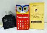Детский микрокалькулятор Малыш в коробке. СССР, фото №4
