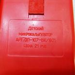 Детский микрокалькулятор Малыш в коробке. СССР, фото №8