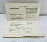 Детский микрокалькулятор Малыш в коробке. СССР, фото №11