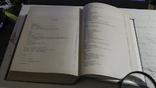 Сборник рецептур блюд и кулинарных изделий. 1983 г., фото №8