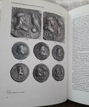 Клад позднебоспорских статеров из Фанагории. Фанагория. Том 5, фото №7