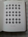 Клад позднебоспорских статеров из Фанагории. Фанагория. Том 5, фото №8