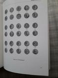 Клад позднебоспорских статеров из Фанагории. Фанагория. Том 5, фото №11