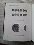 Клад позднеархаических монет из Фанагории. Фанагория. Том 8, фото №7