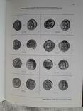 Клад позднеархаических монет из Фанагории. Фанагория. Том 8, фото №13