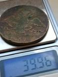 10 копеек 1832 ЕМ-ФХ, фото №2