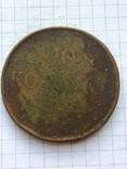 10 копеек 1832 ЕМ-ФХ, фото №4
