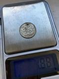 10 копеек 1861 г. СПБ. Без инициалов минцмейстера. Гурт наклоненные риски, фото №2