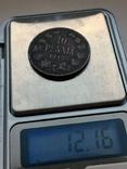 10 пенни 1916 для Россия для Финляндии, фото №2