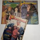 1984-1992 журнал РАБОТНИЦА лот 50 шт., фото №5