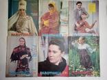 1984-1992 журнал РАБОТНИЦА лот 50 шт., фото №6