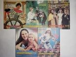 1984-1992 журнал РАБОТНИЦА лот 50 шт., фото №7