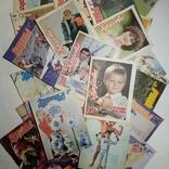 1969-1990 журнал ЗДОРОВЬЕ лот 31 шт., фото №4
